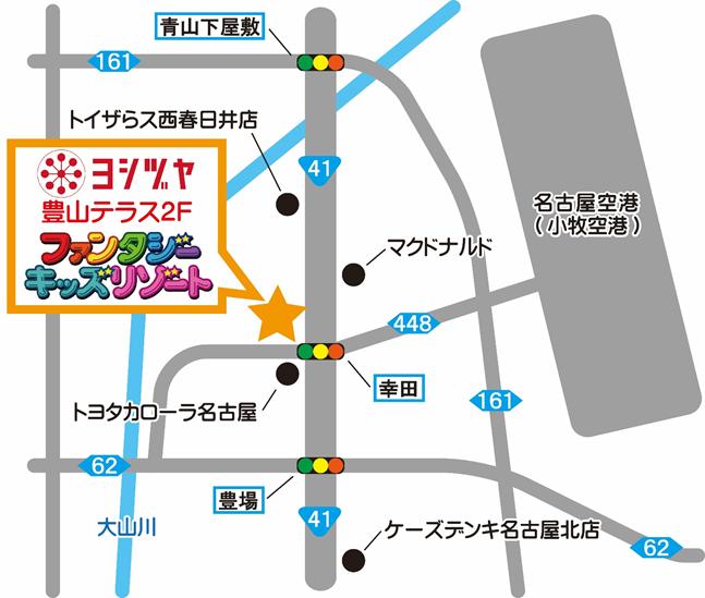 nagoyakitatizu1